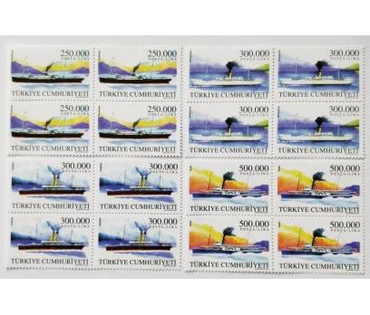 2001 Türk Ticaret Gemileri dörtlü blok  (MNH)
