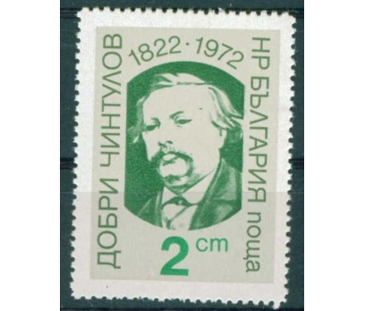 BULGARİSTAN 1973 DAMGASIZ YAZAR  DOBRİ CHİNTULOV'U