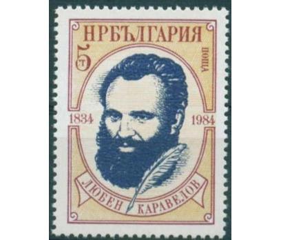 BULGARİSTAN 1984 DAMGASIZ YAZAR  LJUBEN KARAVELOV'