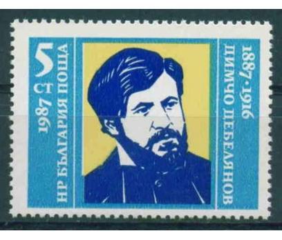 BULGARİSTAN 1987 DAMGASIZ YAZAR  DİMCHO DEBELJENOV
