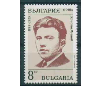 BULGARİSTAN 1989 DAMGASIZ YAZAR  HRİSTO JASENOV'UN