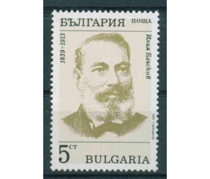 BULGARİSTAN 1989 DAMGASIZ YAZAR  ILİJA BLASKOV'UN