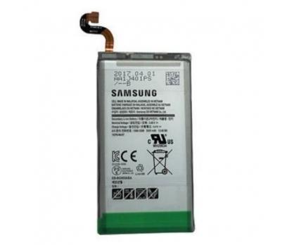 Samsung Galaxy S8  Batarya