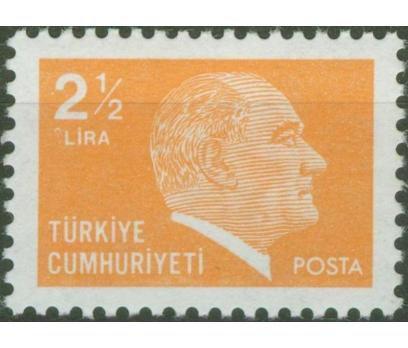 1981 DAMGASIZ SÜREKLİ ATATÜRK PULU SERİSİ
