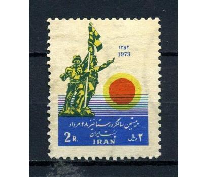 İRAN ** 1973 ULUSAL AYAKLANMA TAM SERİ (090715)