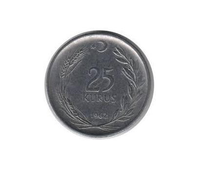 MADENİ 25 Kuruş (1962)