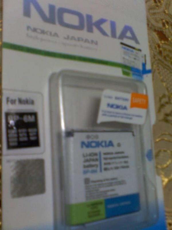 NOKİA BP-6M JAPAN BATARYA/6288,6280,3250,N93,N73 1