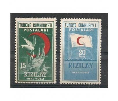 1952 KIZILAY CEMİYET DAMGASIZ TAM SERİ PULLAR