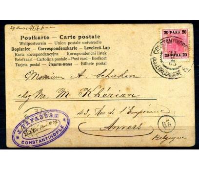 BAYAN KP 1905 PG İST'DAN BELÇİKA'YA SÜPER(18-22) 2