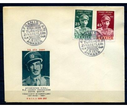 CUMH.FDC 1957 AFGAN KR.ZİYARETİ SÜPER (18-21)