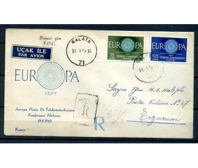 CUMH.FDC 1960 EUROPA CEPT TAAH. KAMER(18-21)
