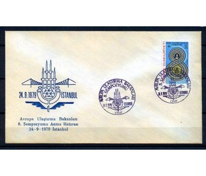 CUMH.FDC 1979 AVRUPA ULŞ.BAK.SEMP.SÜPER(18-21)