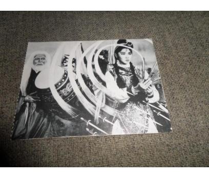 In The Furious Buddhas Palm Kart Postal 14*10 cm
