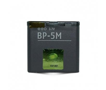 NOKİA BP-5M ORJİNAL BATARYA.6500s,5610,8600,5700