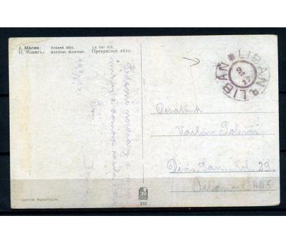 ROMANTİK KARTP. 1917 LÜBNAN DAMGALISÜPER (18-22) 2 2x