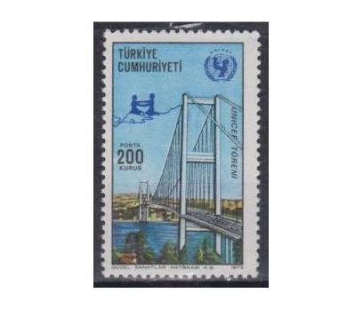 1973-UNİCEF TAM SERİ PUL B