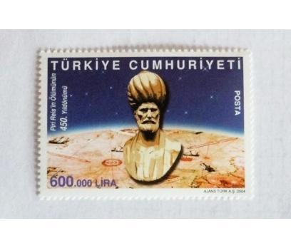 2004 Piri Reis Ölümünün 450. Yılı Tam seri (MNH)