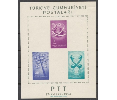 DAMGASIZ 1954 PTT BLOKU
