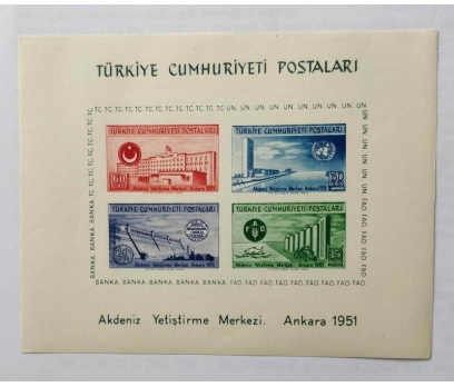 1952 FAO AKDENİZ GELİŞTİRME BLOK-4  (MNH)