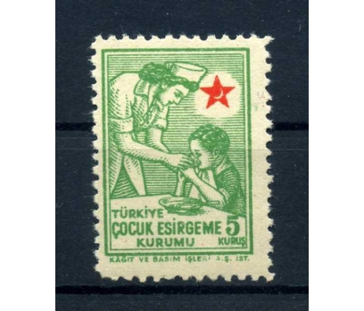 ÇOCUK ESİRGEME ** 1945-46 5 KURUŞ ŞEFKAT SÜPER