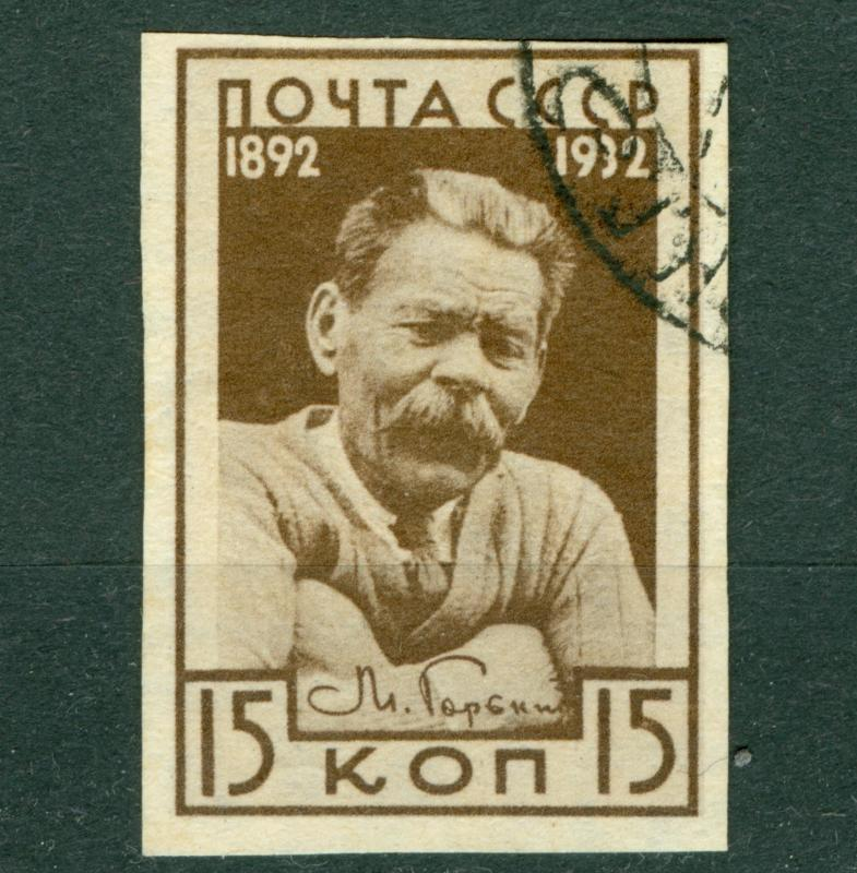 RUSYA 1932 MACKSIM GORKY PUL 10711011001 1