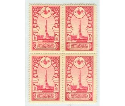 OSMANLI 1917 / 18 PUL BLOK 10010041001