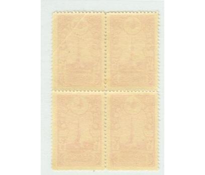 OSMANLI 1917 / 18 PUL BLOK 10010041001 2