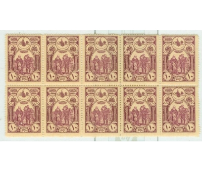 OSMANLI 1917 PUL BLOK 10010101001