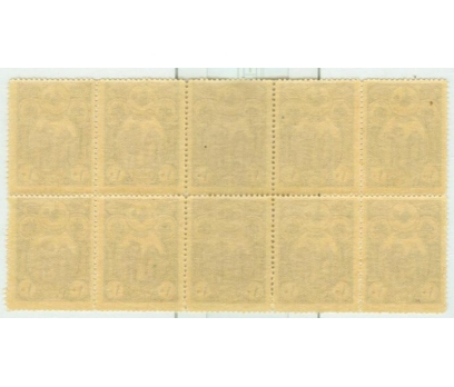 OSMANLI 1917 PUL BLOK 10010101001 2