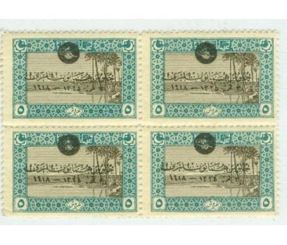 OSMANLI 1919 PUL BLOK 10010041002