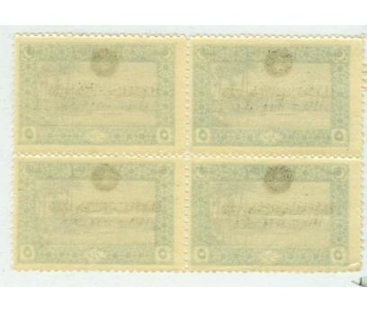 OSMANLI 1919 PUL BLOK 10010041002 2