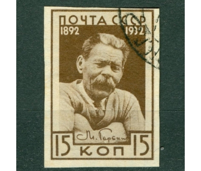 RUSYA 1932 MACKSIM GORKY PUL 10711011001
