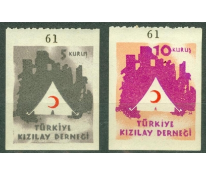 TÜRKİYE 1949 KIZILAY YARDIM PULLARI 10110021002