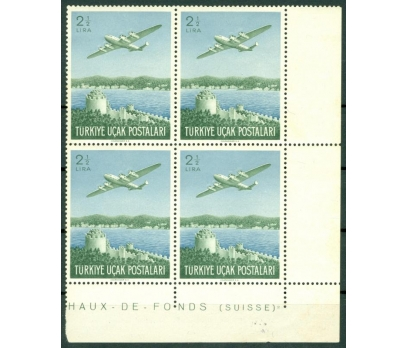 TÜRKİYE 1950 PUL BLOK 10110041001