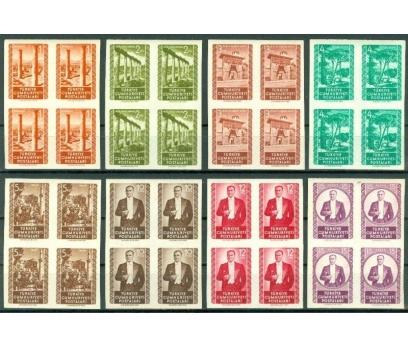 TÜRKİYE 1953 PUL BLOK 10110041002 2