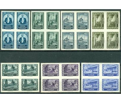 TÜRKİYE 1953 PUL BLOK 10110041002 3