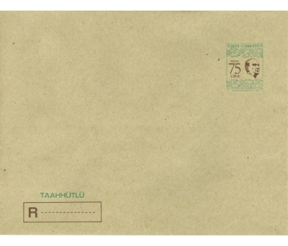 TÜRKİYE 1983 ANTİYE ZARF 10114011001