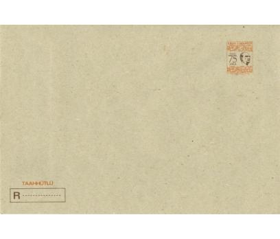 TÜRKİYE 1983 ANTİYE ZARF 10114011003