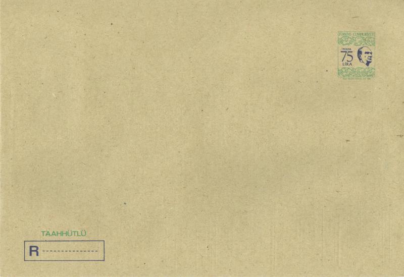 TÜRKİYE 1983 ANTİYE ZARF 10114011002 1
