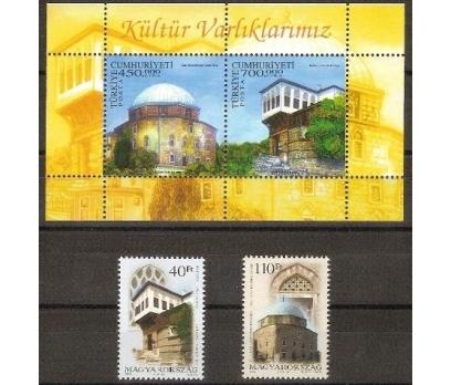 2002 KÜLTÜR VARLIKLARI BLOK-55 + ORTAK MACAR (MNH)