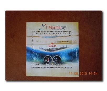 2013 MARMARAY HAYALDİ GERÇEK OLDU BLOK-120  (MNH)
