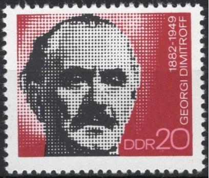 ALMANYA (DOĞU) 1972 DAMGASIZ GEORGİ DİMİTROFF'UN D
