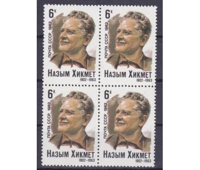 1982 SOVYETLER BİR.NAZIM HİKMET DAMGASIZ 4'LÜ BLOK