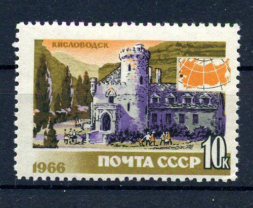 SSCB ** 1966 TURİZM TAM SERİ SÜPER (141015) 1