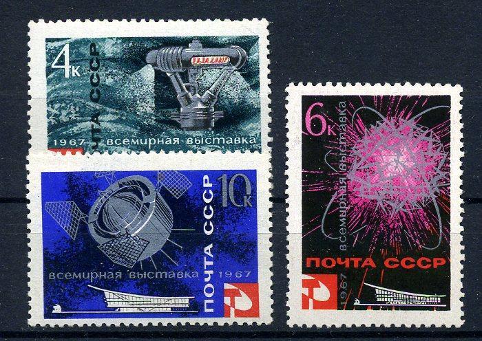 SSCB ** 1967 EXPO 67 MONTREAL TAM SERİ(141015) 1