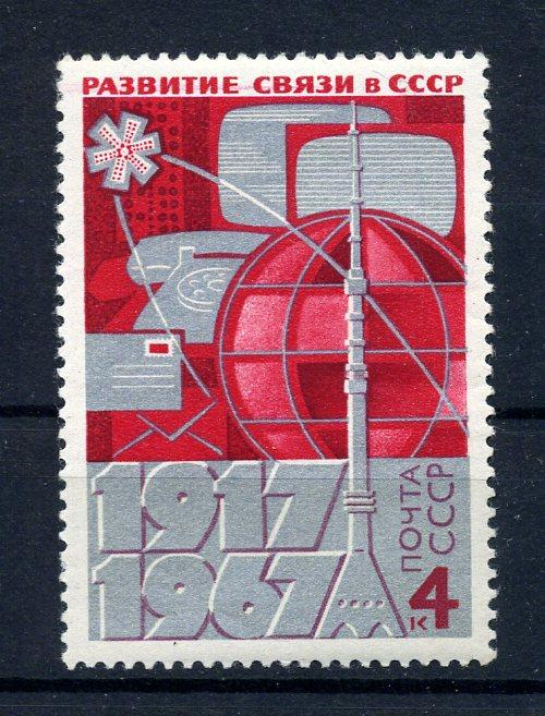 SSCB ** 1967 HABER SERVİSİ TAM SERİ (141015) 1