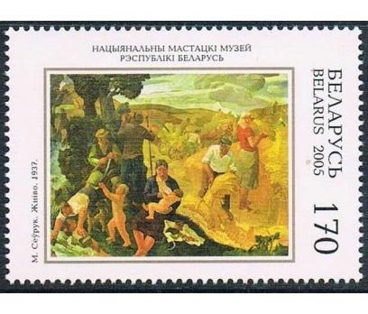 BELARUS 2005 DAMGASIZ ULUSAL SANAT MÜZESİ'NDEN TAB