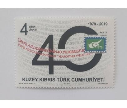 K.K.T.C. 2019 K.T. FİL. DER. 40. Y. TAM SERİ (MNH)