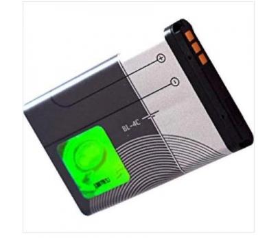 Nokia BL-4C Batarya 6300 6100 6101 6131 6103,5100