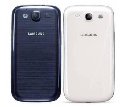 Samsung Galaxy S3 i9300 Arka Kapak+Ücretsiz Kargo!